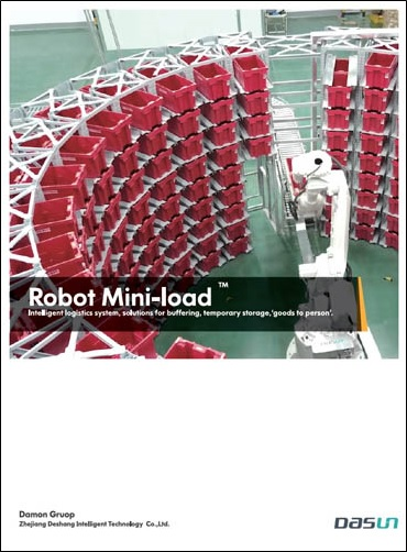 Robot Mini-Load